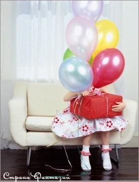 день рождения Натальи Карья