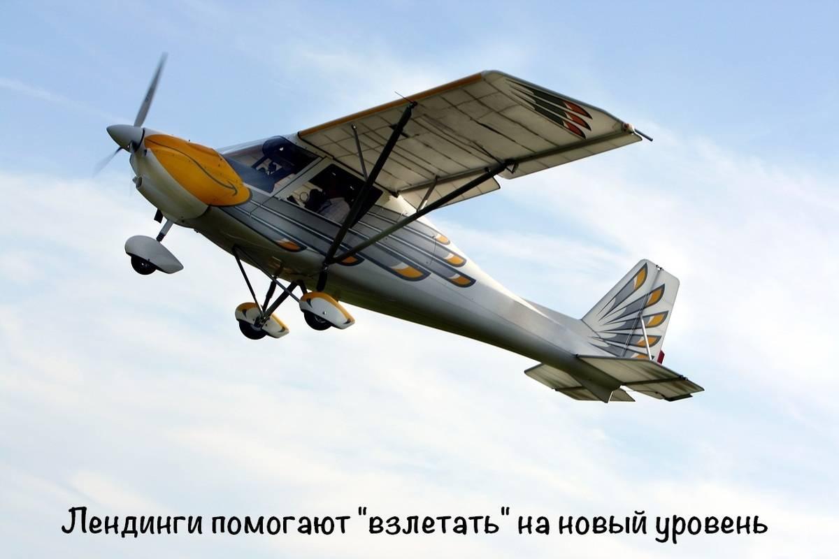 Самолет с надписью