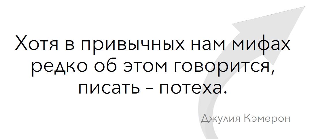 Дж. Кэмерон