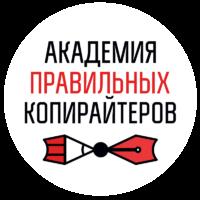 основной наш логотип на белом фоне в кружке
