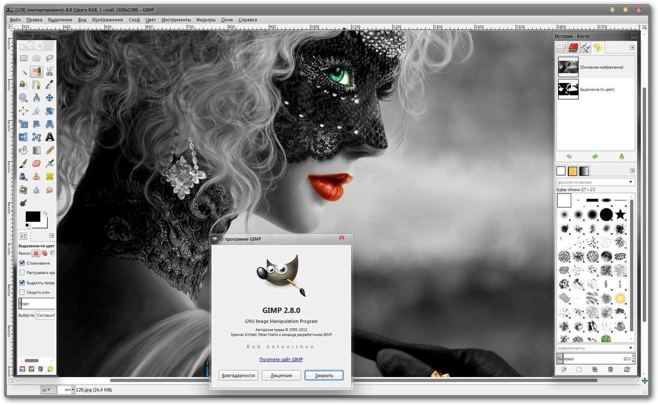 Графические программы для фото