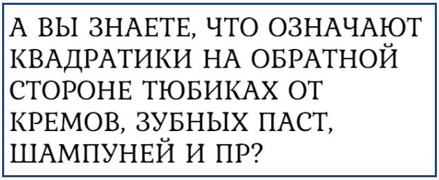 Заголовок11