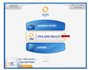 Способы оплаты в Школе правильных копирайтеров QIWI