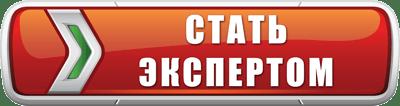 Принять участие в тренинге копирайтер-эксперт Школы правильных копирайтеров