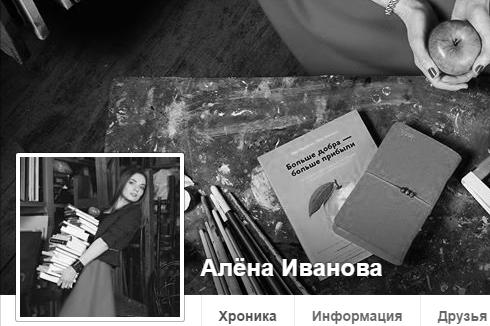 ivanova-sajt