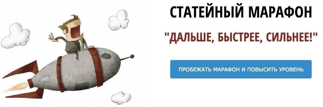 статейный