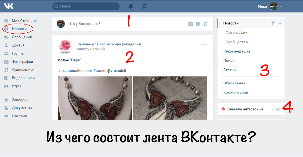 Новости редкино конаковского района