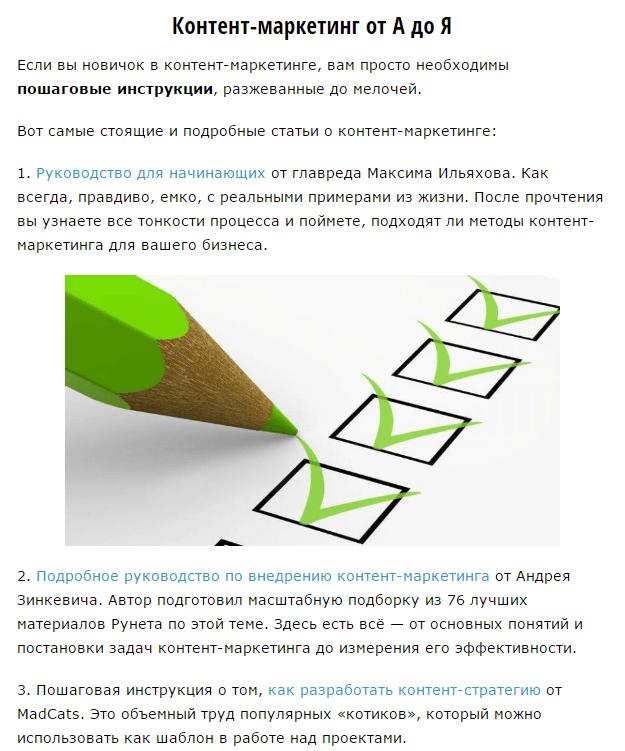 Курирование_апк