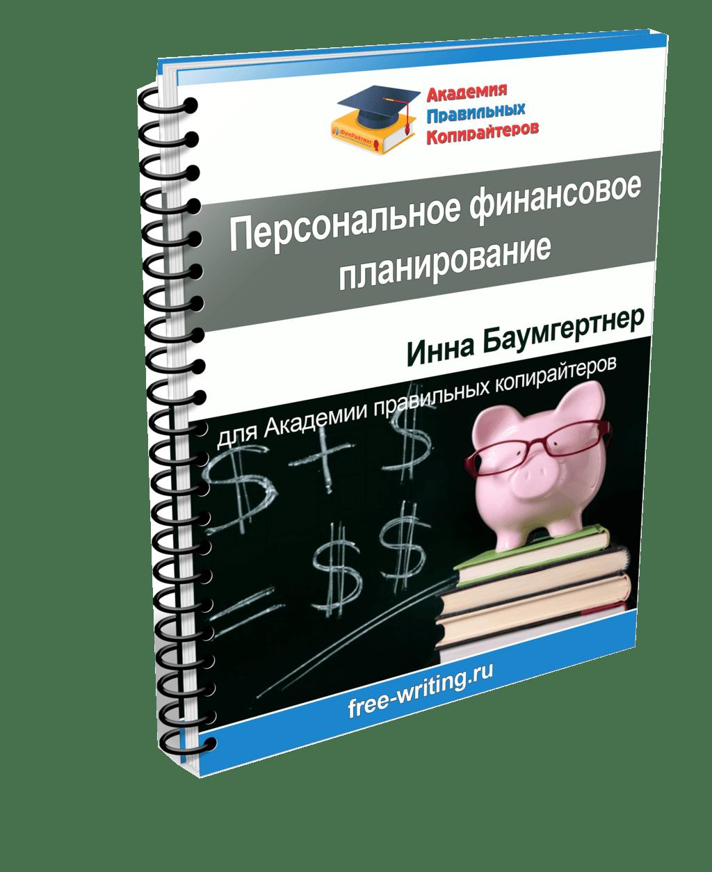 oblozhka-baum