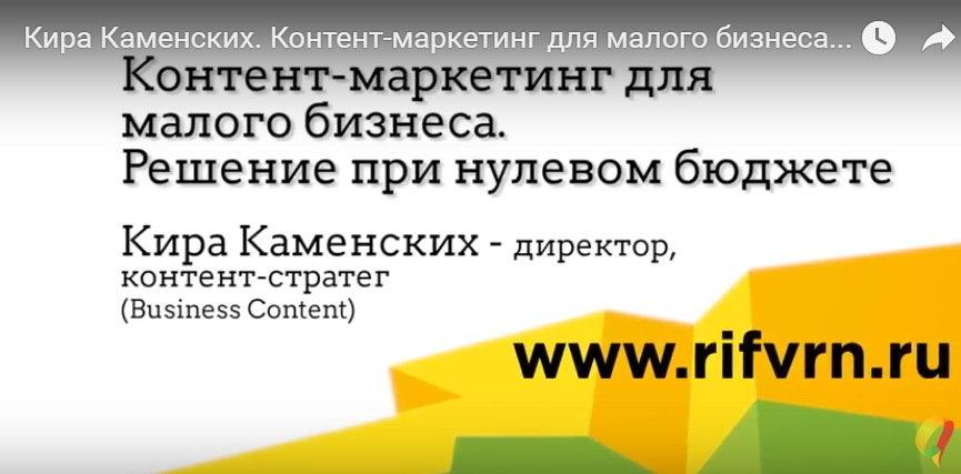 Кира Каменских вебинар