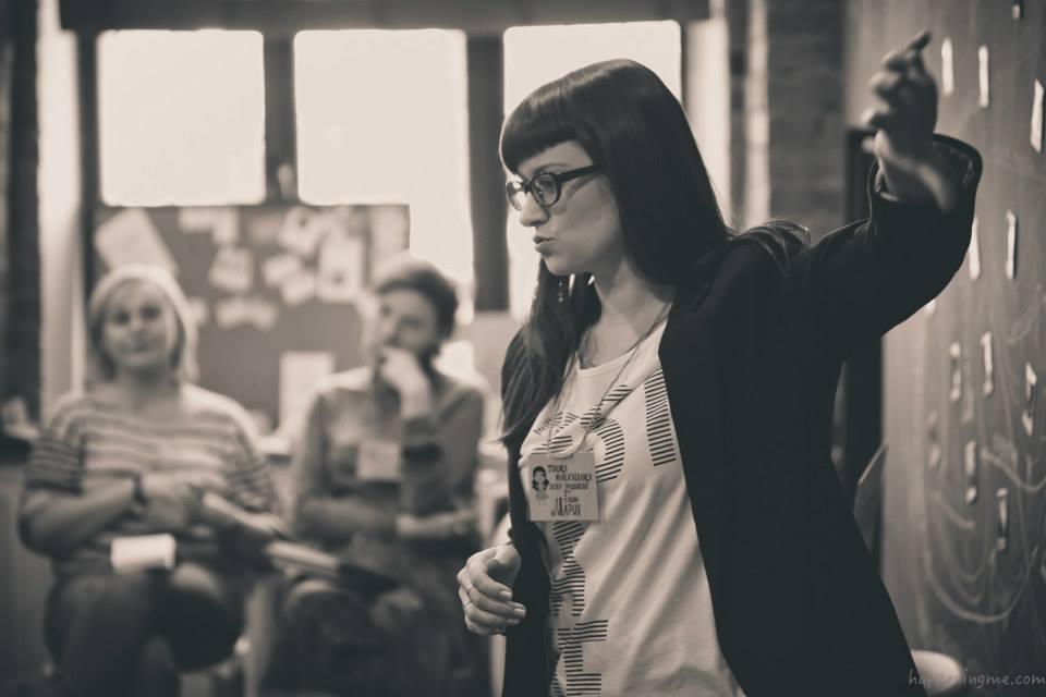 Мария Губина на семинаре