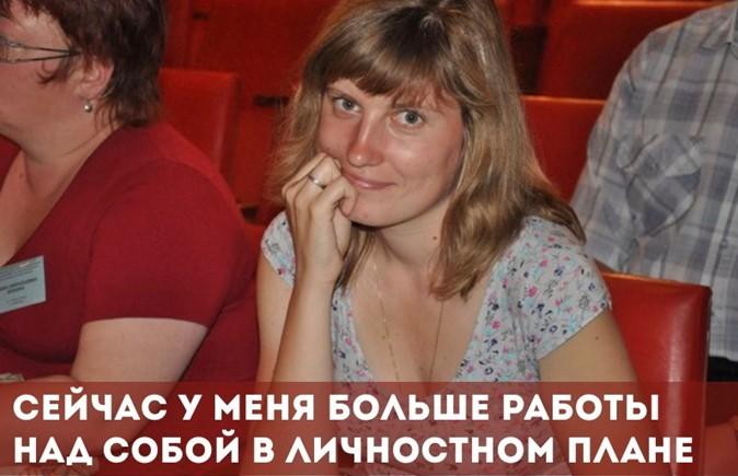 Планы Марии Сметаниной