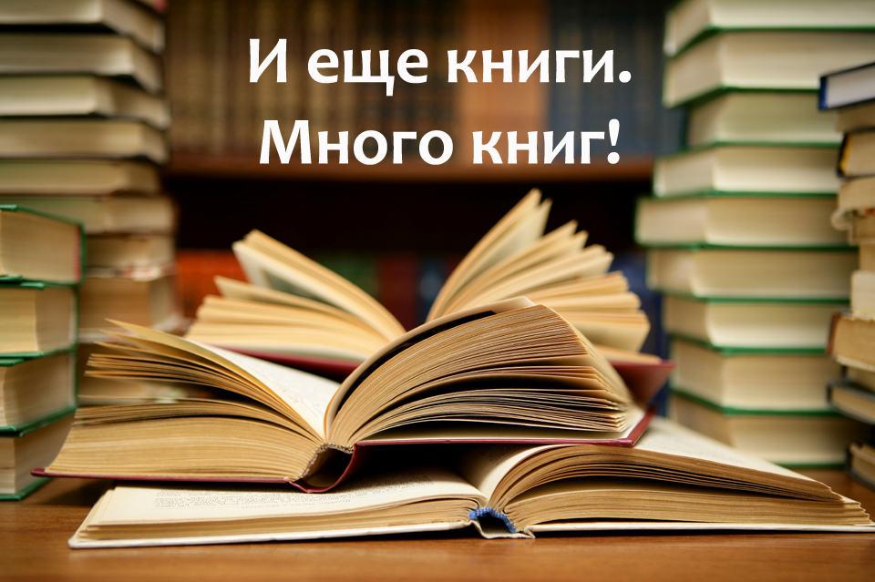 Еще книги для копирайтеров