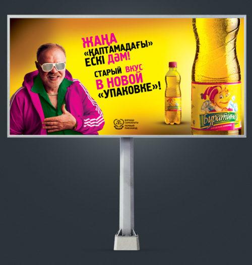 Сторителлинг вместо рекламы
